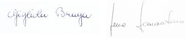 firma_gigliola_luca